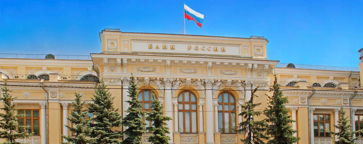 Russian Central Bank announces alternative to SWIFT system ready